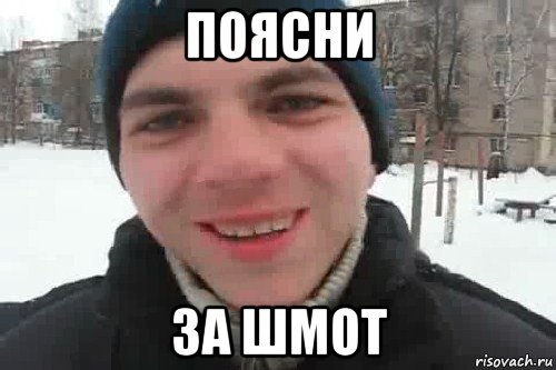 chuvak-eto-repchik_116684591_orig_