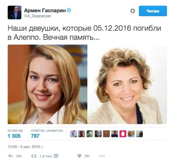 МОК продлил санкции против России за допинг - Цензор.НЕТ 7775