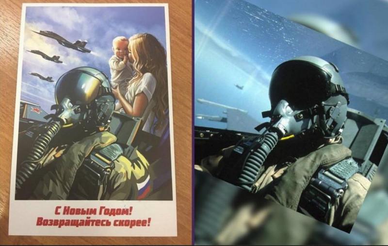 Армия РФ выпустила открытку, в которой просит пилота американского истребителя F-15 возвращаться скорее