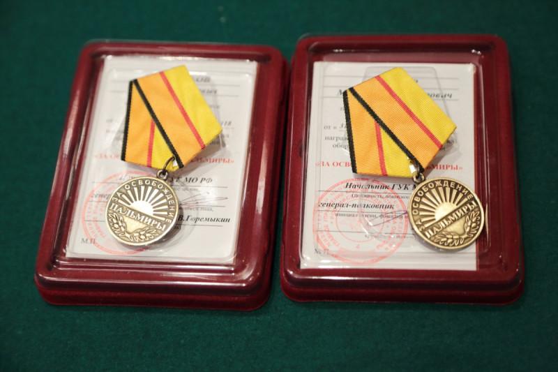medal-za-osvobozhdenie-palmiry-2