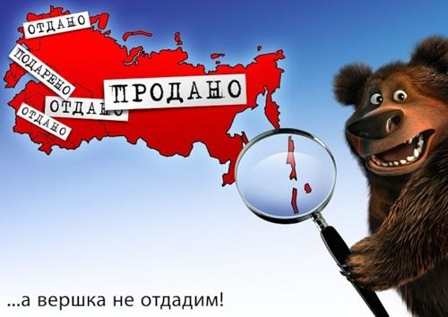 Если Россия сознательно будет идти на победу артиста, подпадающего под санкции СБУ, - это заведомо провокация, - Нищук о Евровидении - Цензор.НЕТ 5717
