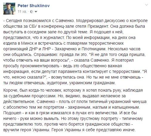 Сухопутные войска - основная ударная сила Вооруженных Сил Украины, - Порошенко - Цензор.НЕТ 1563