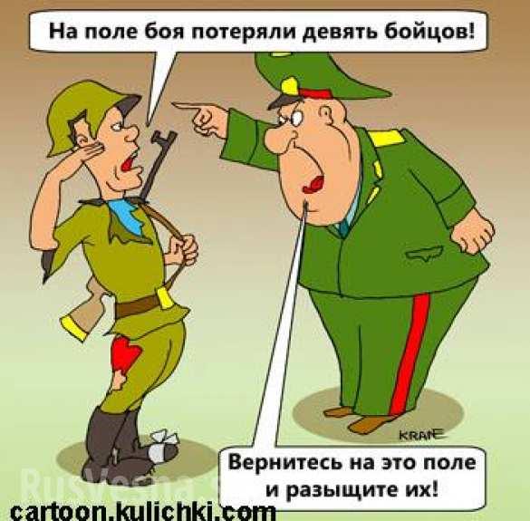 general_soldat_yumor
