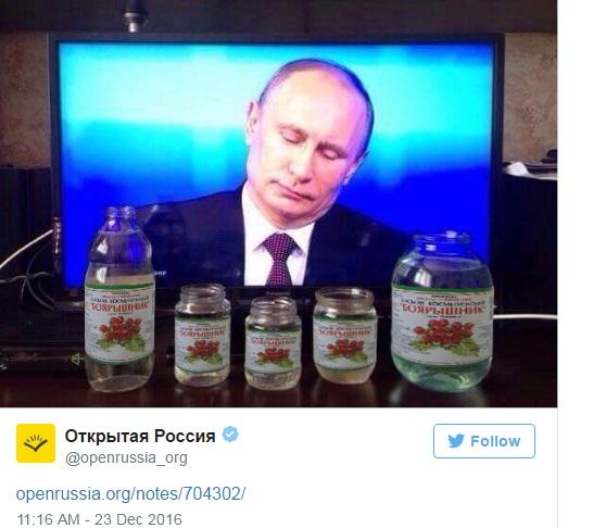 """Путин: Я лично поддерживаю обмен """"всех на всех"""", но некоторые детали не устраивают представителей Донбасса - Цензор.НЕТ 5779"""