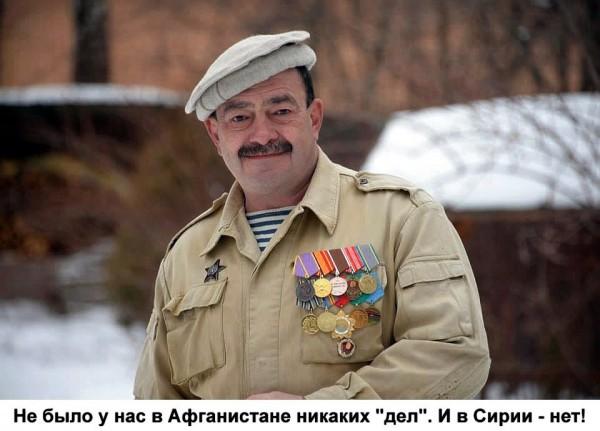 Генерал российского МВД лопатой забил до смерти гостя и изувечил его жену - Цензор.НЕТ 2530