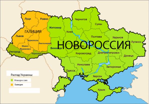 Novovrussiya