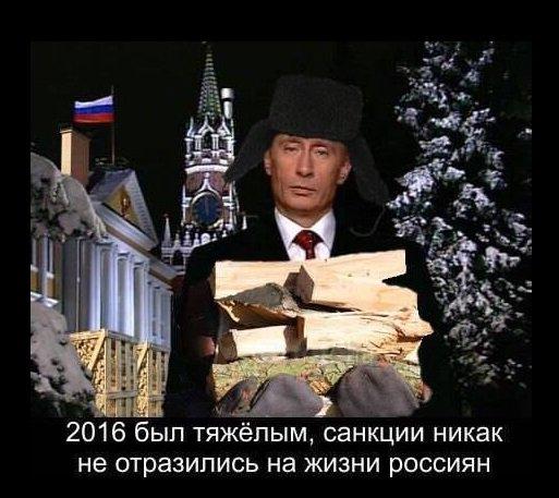 Песков о возможных новых санкциях США против РФ: Не слышали - Цензор.НЕТ 3699