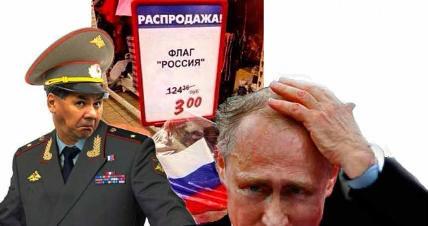 """Если в США будет принят """"Counteracting Russian Hostilities Act 2017"""", это будет означать быстрый крах путинизма"""