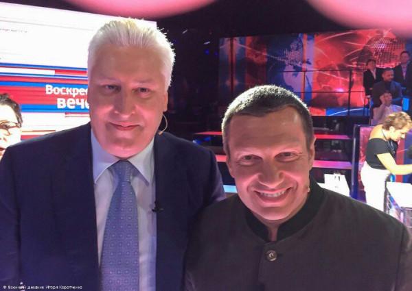 Обманутый путинским соловьём народец начал задавать пропаГандонам неудобные вопросы