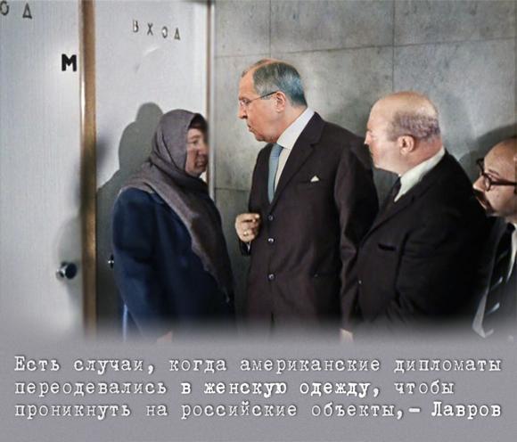 Представители США надевали парики, переодевались в женщин, чтобы пытаться проникнуть на объекты РФ, - Лавров - Цензор.НЕТ 6970