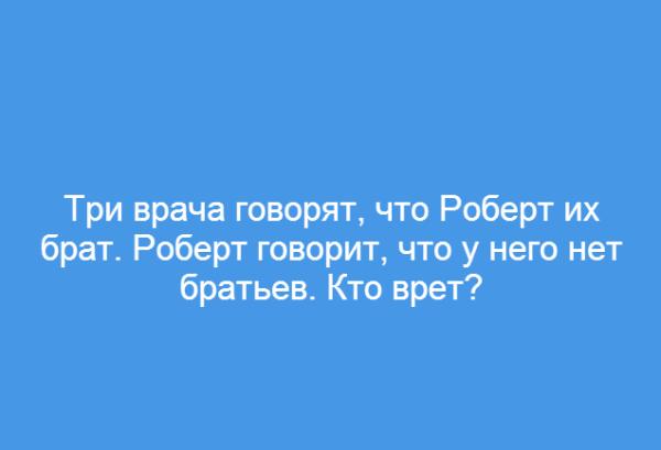 ice_screenshot_20170117-204149