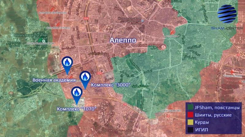 aleppo_rus_map