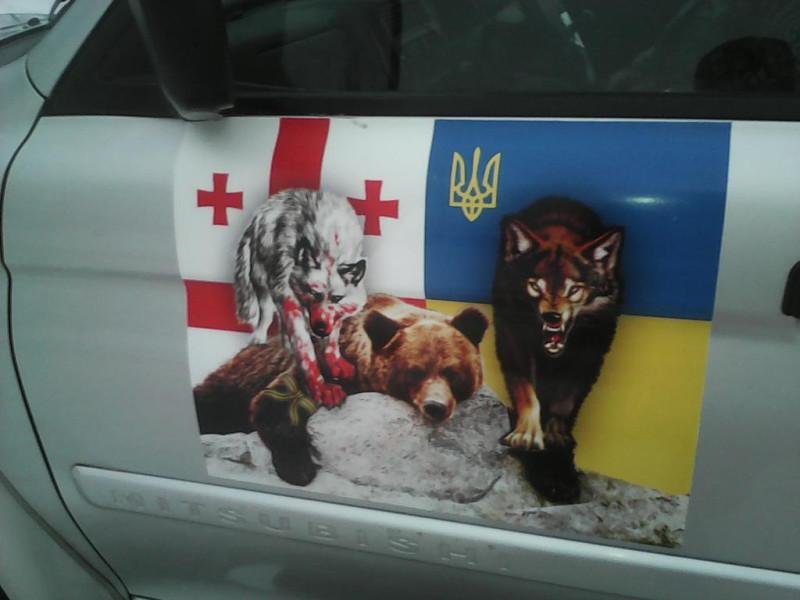 """Высокий суд Лондона огласит вердикт по иску РФ к Украине по """"долгу Януковича"""" в течение 1-3 месяцев - Цензор.НЕТ 2715"""