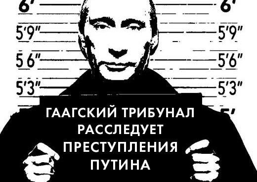 """Высокий суд Лондона огласит вердикт по иску РФ к Украине по """"долгу Януковича"""" в течение 1-3 месяцев - Цензор.НЕТ 7988"""