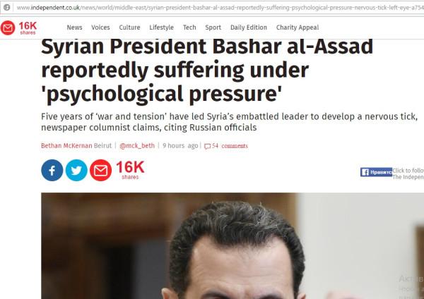 Сирийский диктатор Асад госпитализирован с нервным параличом,нашего пока не накрыло