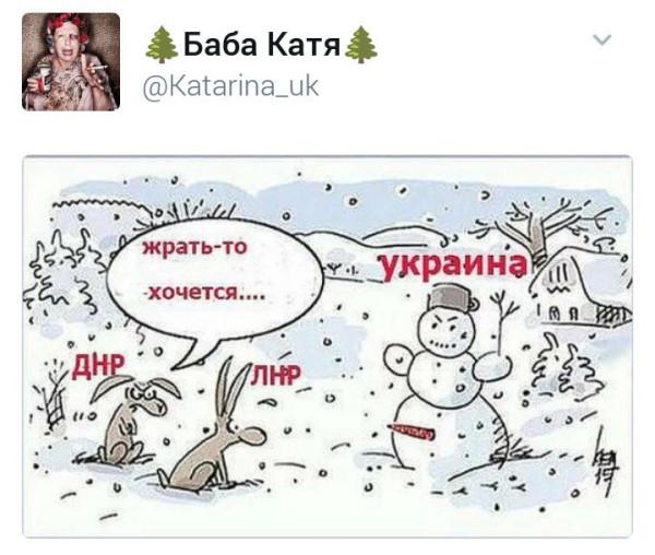 """""""В Украине нужно развивать транзитный потенциал"""", - Гройсман - Цензор.НЕТ 6142"""