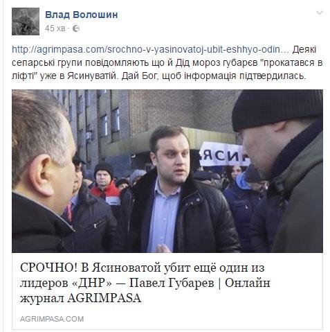 Порошенко обсудил с президентом Всемирного конгресса украинцев Чолием ситуацию на Донбассе и реформы - Цензор.НЕТ 4892