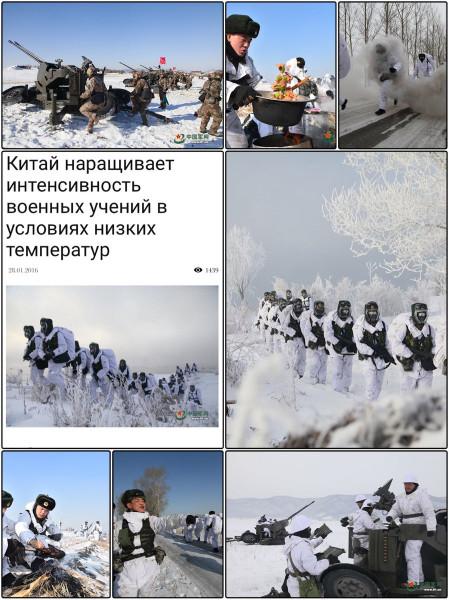 Делегация Генштаба ВС РФ в ближайшее время посетит оккупированный Донецк, - ИС - Цензор.НЕТ 4174