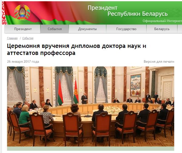 Лукашенко призвал народ объединится против РФ