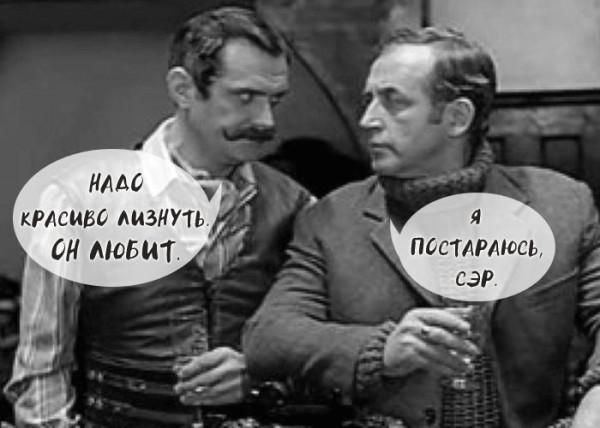 Госдума РФ декриминализовала насилие в семье - Цензор.НЕТ 2407