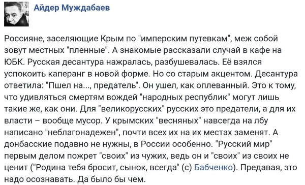 ОБСЕ обеспокоено ростом числа жертв среди мирного населения Донбасса - Цензор.НЕТ 1865