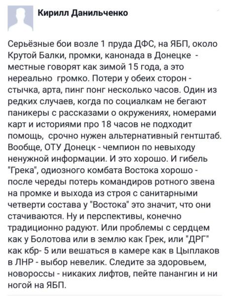 Сотрудник СБУ застрелился в Киеве, - Эспрессо.TV - Цензор.НЕТ 614