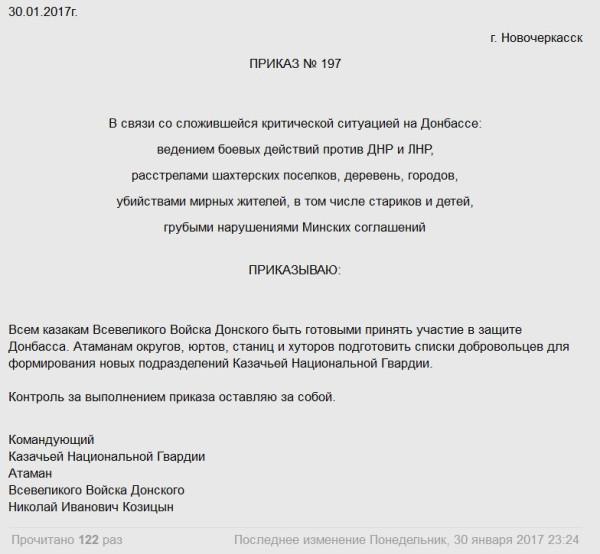 Боевики не прекращают штурмовые действия в районе Авдеевки, активно применяя артиллерию и минометы, - штаб АТО - Цензор.НЕТ 6113