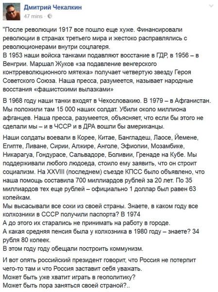 Утром боевики получили по зубам, - пресс-секретарь 72 ОМБр о попытке террористов атаковать Авдеевку - Цензор.НЕТ 8014