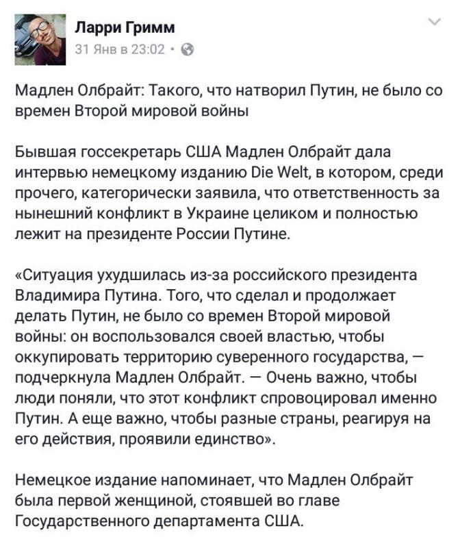 """Пропагандисты, снимая Захарченко, случайно """"засветили"""" российскую """"гуманитарку"""" - гранаты ВОГ-17М и ящики от 122-мм снарядов, - волонтер - Цензор.НЕТ 3827"""