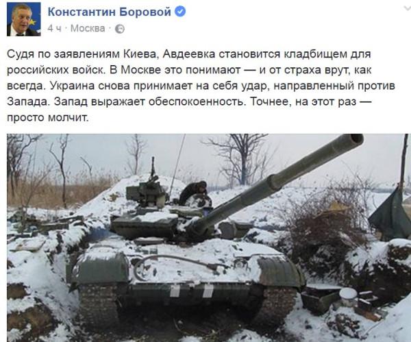 """Пропагандисты, снимая Захарченко, случайно """"засветили"""" российскую """"гуманитарку"""" - гранаты ВОГ-17М и ящики от 122-мм снарядов, - волонтер - Цензор.НЕТ 522"""