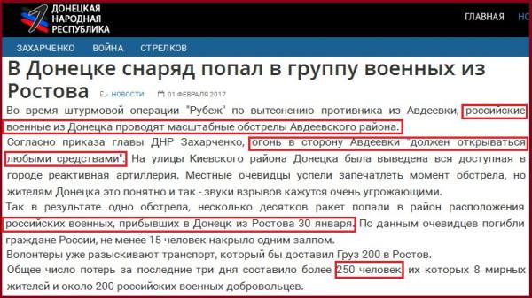 Аброськин сообщил о потерях боевиков: за последние сутки 26 убитых, 60 раненых - Цензор.НЕТ 7796