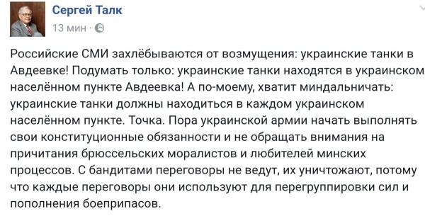 17 депутатов Европарламента обратились к Могерини из-за ухудшения ситуации в Авдеевке - Цензор.НЕТ 2869