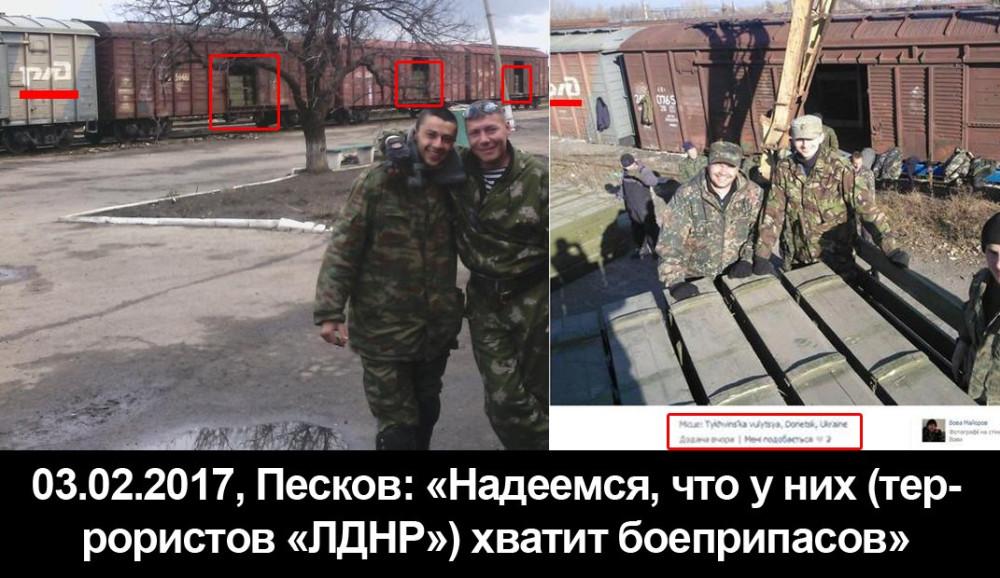Песиков верит, что путин прислал достаточно гум конвоев: Песков понадеялся на достаточный запас боеприпасов у ополченцев Донбасса