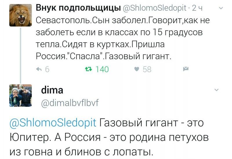 Оккупанты продолжают обстреливать Авдеевку, - пресс-центр штаба АТО - Цензор.НЕТ 3178