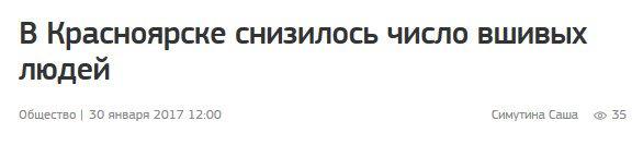 """""""НАТО не предает Украину, не меняет своих позиций"""", - Божок по поводу возобновления взаимодействия НАТО с Россией - Цензор.НЕТ 5500"""