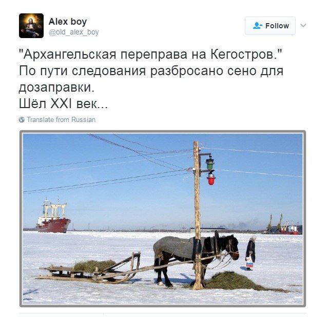 """""""НАТО не предает Украину, не меняет своих позиций"""", - Божок по поводу возобновления взаимодействия НАТО с Россией - Цензор.НЕТ 4358"""