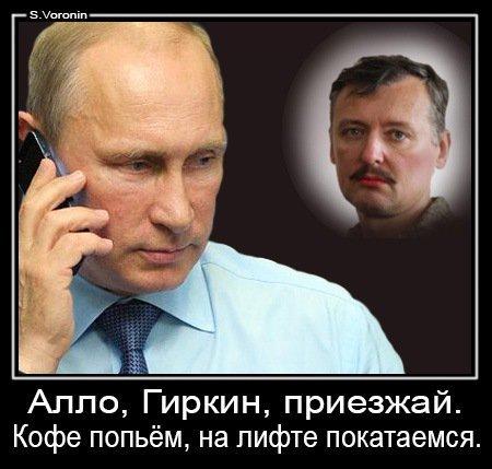 Путинская программа утилизации боеприпасов и маргиналов в действии,и на даунбасе и в Сирии