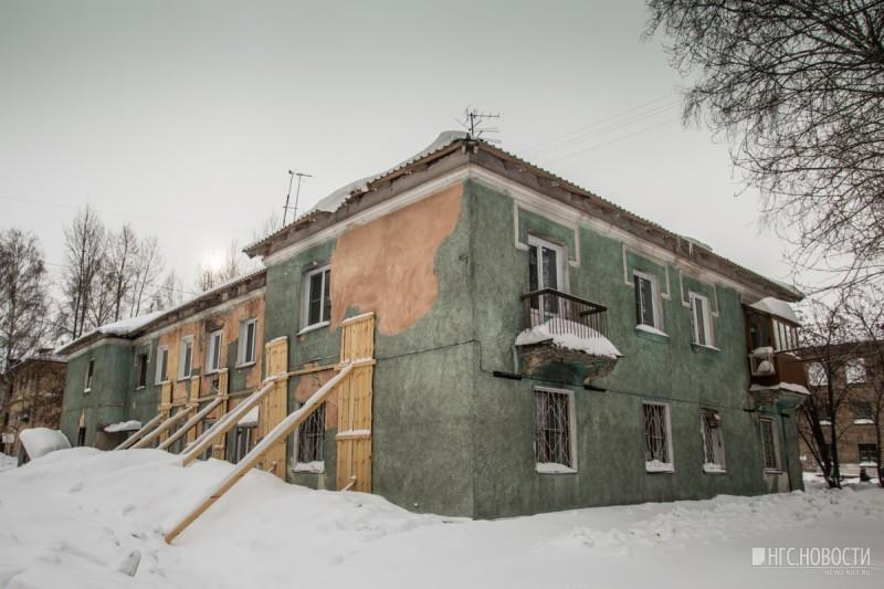 Вяличие на подпорках: В Новосибирске появился дом на костылях