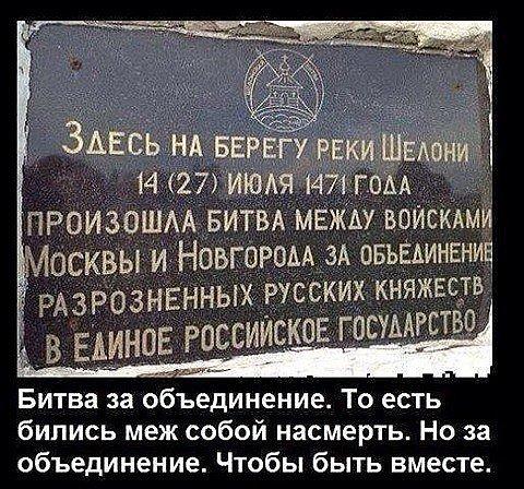Пока Украина не вернет себе контроль над границей - нет никакой возможности на основе минских договоренностей гарантировать прекращение огня, - Хармс - Цензор.НЕТ 8685