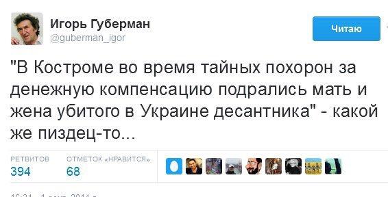 Пока Украина не вернет себе контроль над границей - нет никакой возможности на основе минских договоренностей гарантировать прекращение огня, - Хармс - Цензор.НЕТ 2046