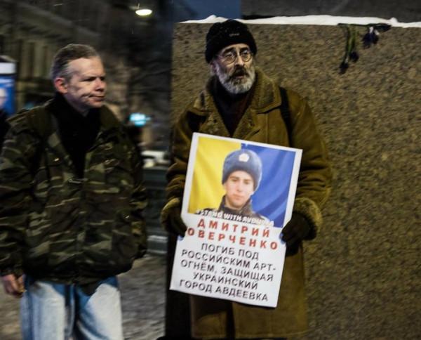 С полицией и провокаторами - в России прошла проукраинская акция