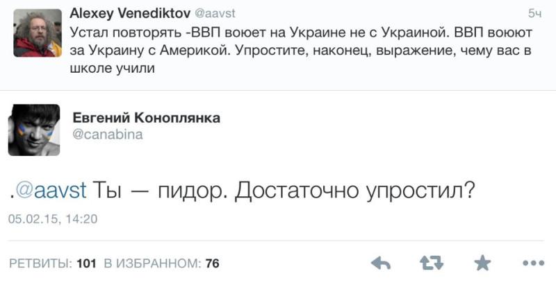 """Ведущий Fox News, назвавший Путина убийцей: Я работаю над извинениями. Проверите это в """"году так в 2023"""" - Цензор.НЕТ 8088"""