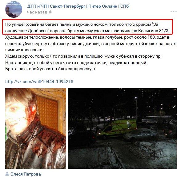 С начала суток боевики обстреливали из 120- и 82-мм минометов Новотроицкое и Авдеевку, - пресс-центр штаба АТО - Цензор.НЕТ 6460