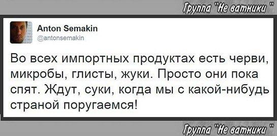 """В 2017 году в России введут продуктовые карточки для бедных: """"это будет способствовать поддержанию процесса импортозамещения"""" - Цензор.НЕТ 5233"""