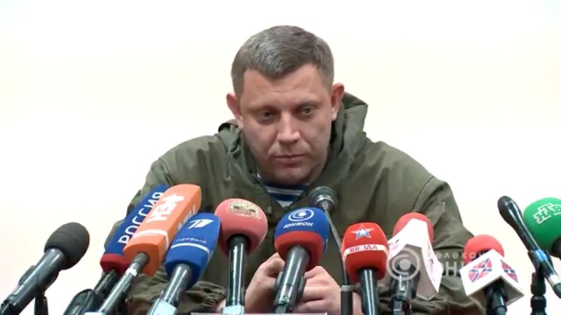 """""""Мы будем приходить к вам мертвыми"""", - главарь """"ДНР"""" Захарченко угрожает украинцам - Цензор.НЕТ 3207"""