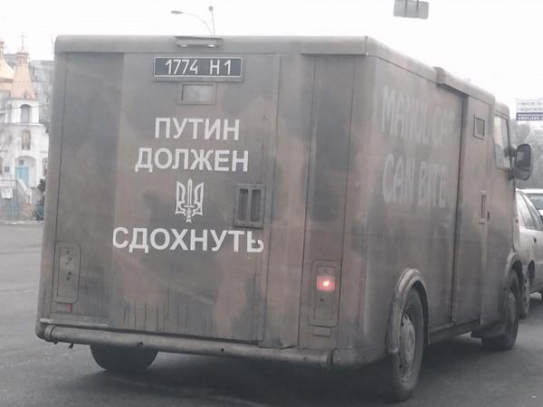 """Украина проведет боевые стрельбы на Херсонщине из зенитных ракетных комплексов """"Бук-М1"""" - Цензор.НЕТ 9242"""