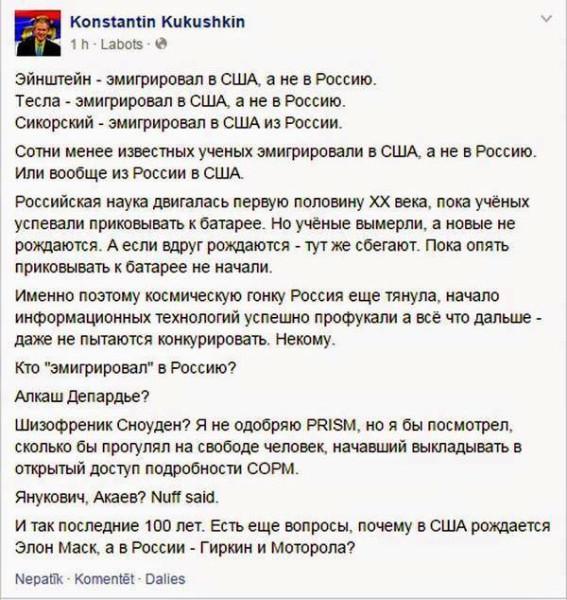 Полиция начала распространять в Авдеевке первую украинскую газету - Цензор.НЕТ 9442