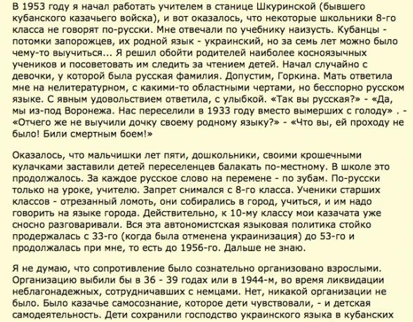 Установлены личности военных преступников из 17-й бригады ВС РФ, воевавших на Донбассе в 2014 году - Цензор.НЕТ 4634