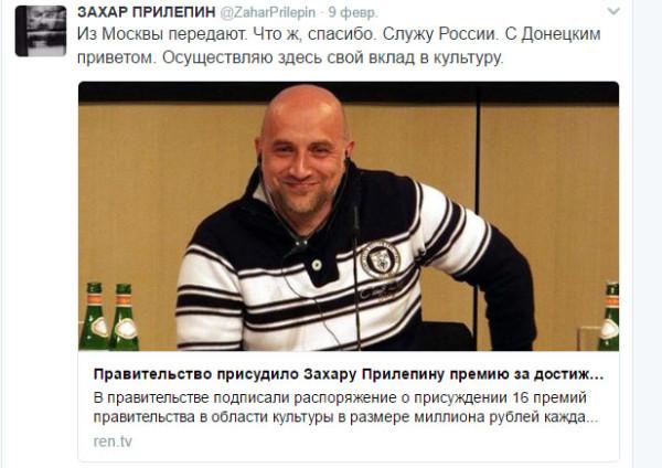 """Пейсатель-душегуб: """"Для победы над Украиной мы должны уничтожить украинских детей. Только полная зачистка нации!"""""""