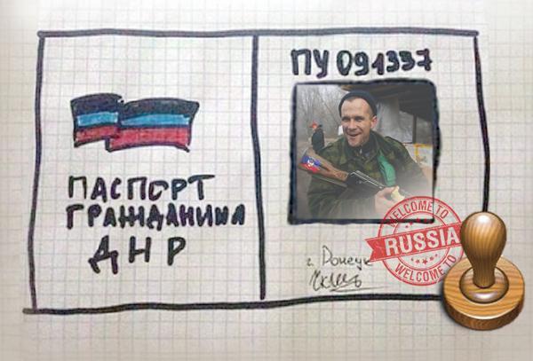1464053680_pasportnya-peremoga-2